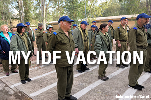My IDF Vacation with Sar-el