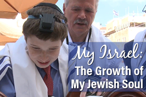 My Israel: The Growth of My Jewish Soul