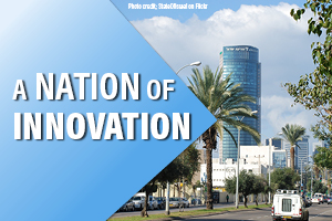A Nation of Innovation