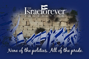 What's New With Israel Forever