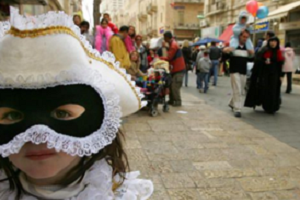 Purim: The Danger of Not Knowing The Difference