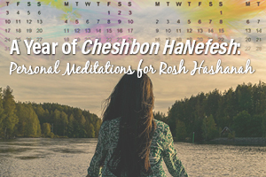 Personal Meditations for Rosh Hashanah