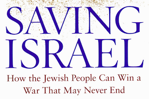 Saving Graces, Saving Israel.