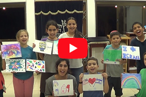S'dot Negev Gets Israel Forever Letters of Friendship