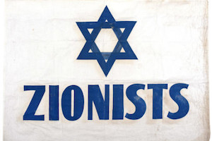 Today, I am proud to call myself a Zionist.