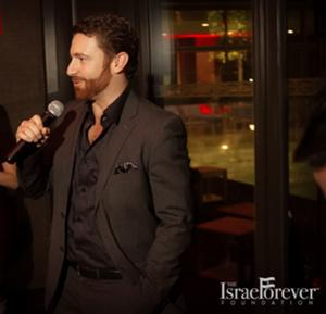 Israel Forever Celebrates With New York City Young Jewish Professionals