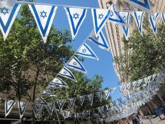 Israel In Your Sukkah Gallery
