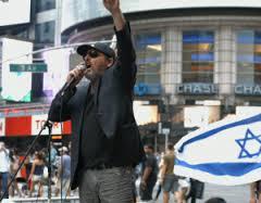 """Shmor"" Benny Elbaz - Pro Israel rally NYC 2014"