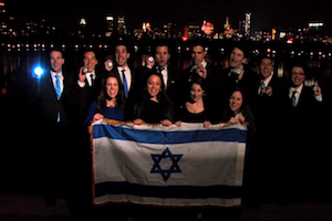 8 Nights Of Hanukkah A Capella Mashup