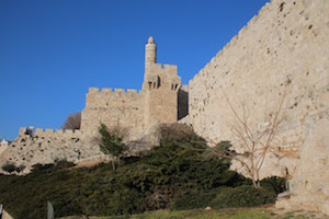 Celebrate Jerusalem Day 50 In Washington DC