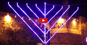 WATCH: Chanukah in Jerusalem