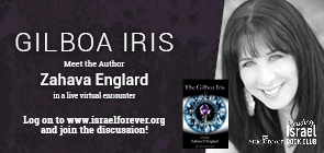 Gilboa Iris - Meet the Author