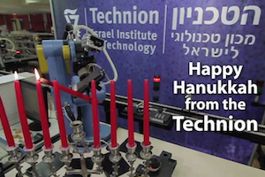 Technion Rube Goldberg Machine Chanukah