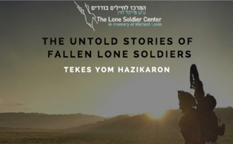Lone Soldier Center Yom HaZikaron Memorial Ceremony