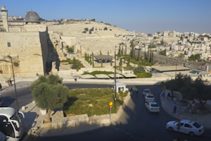 18 Minute Virtual Citizen of Israel Tour