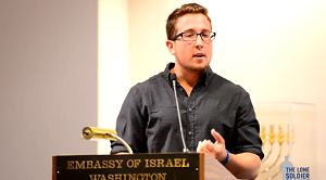 Nathan Altshuler at L'Chaim to Lone Soldiers at The Embassy of Israel