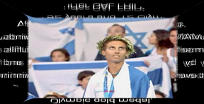 Videos to watch about Israeli participation in the Olympics