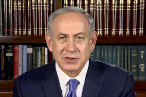 Prime Minister Of Israel Binyamin Netanyahu: A Rosh HaShanah Greeting For The World