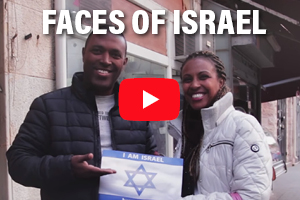 Faces of Israel