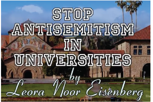 Stop Anti-Semitism in Universities