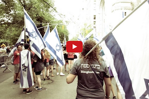 Celebrating Israel on the Streets of New York