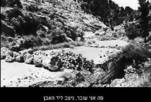 Bab El Wad - בָּאבּ אֶל וָואד