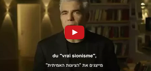 I am a Zionist by Yair Lapid