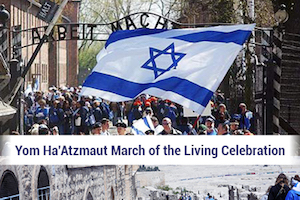 Yom HaAtzmaut March of the Living Celebration Volunteering