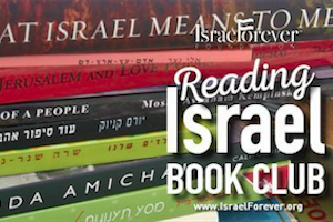 Submit Your Reading Israel Selection