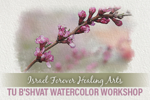 Tu B'Shvat Watercolor Workshop