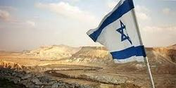 Explore Israel Forever