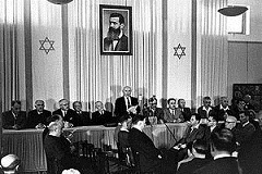 Israel's Legacy Is Your Own