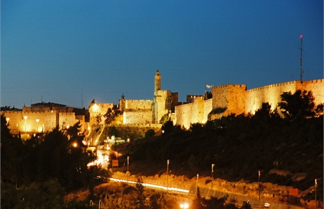 Jerusalem: Reunification of A People and Past