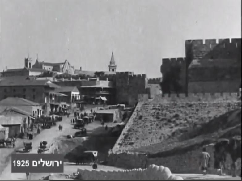 Jerusalem 1925
