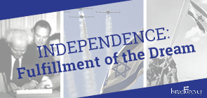 Independence: Fulfillment of the Dream
