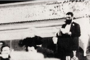 READ: Herzl's adress to 1st Zionist Congress