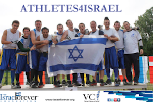 Athletes4Israel™