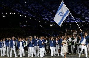 Athletes4Israel on Pinterest