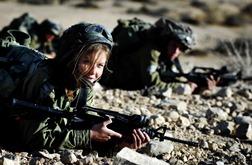 Caracal Battalion, IDF