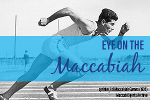Eye On The Maccabiah