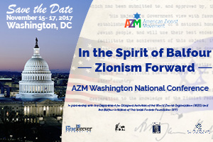 AZM Washington National Conference: In The Spirit of Balfour