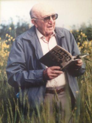 Aryeh Ben-Gurion