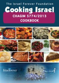 New Year, New Flavors: Cooking Israel For The Chagim