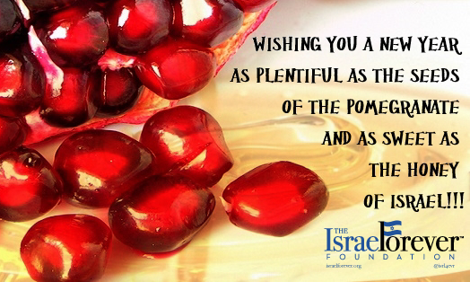 Rosh Hashanah blessings