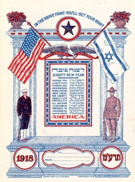 around the time that the postal service emerged in the 1880s jewish entrepreneurs were beginning to print commercial greeting cards for the new year