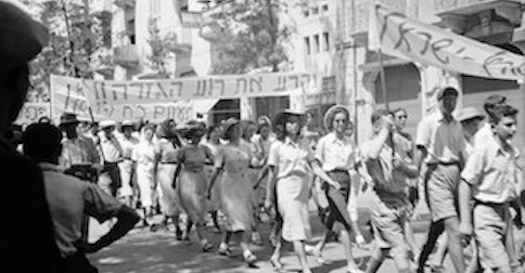 A Reevaluation Of The Balfour Declaration The Israel Forever Foundation