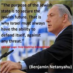 PM Netanyahu Rosh HaShanah Message
