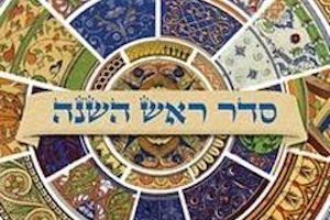 Simanim Recipes: Signs And Blessings Of The New Year