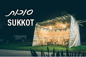Your Israel Connection For Sukkot