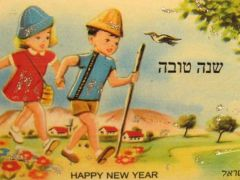 Rosh HaShanah Greeting Cards:  Jewish And Israeli Tradition